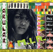 Arular cover image
