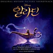 Aladdin (korean original motion picture soundtrack)