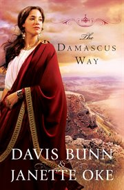 The Damascus way cover image