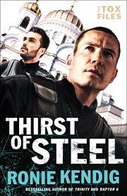 Thirst of Steel