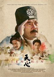Tenshin: Okakura Tenshin seitan150-nen botsugo 100-nen kinen cover image