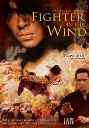 Fighter In The Wind Reissue