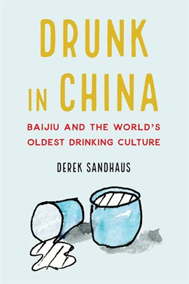 Cover image for Drunk in China