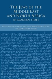 The Jews of the Middle East and North Africa in modern times cover image