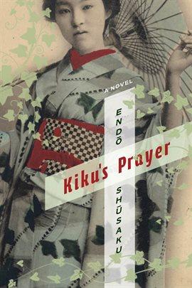 Kiku's Prayer book cover