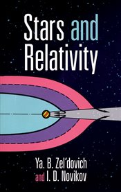 Stars and relativity cover image
