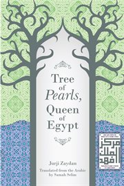 Tree of Pearls, Queen of Egypt