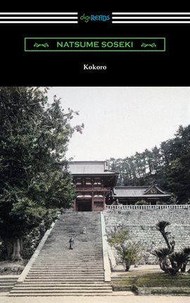 Kororo book cover