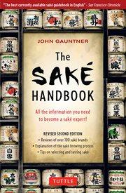 The Sakâe Handbook