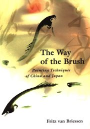 The Way of the Brush