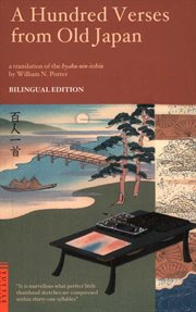 A Hundred Verses From Old Japan