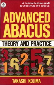 Advanced Abacus