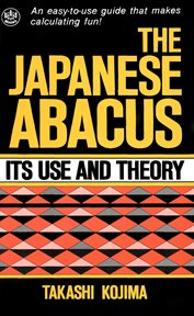 The Japanese Abacus