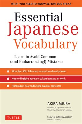 Cover image for Essential Japanese Vocabulary