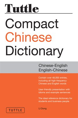 Tuttle Compact Chinese Dictionary — Kalamazoo Public Library