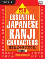 250 essential Japanese kanji characters cover image