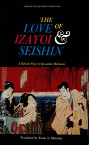 The Love of Izayoi & Seishin