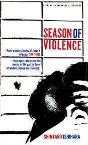 Season of Violence