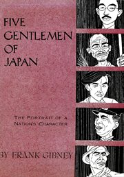 Five gentlemen of Japan: the portrait of a nation's character cover image