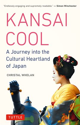 Cover image for Kansai Cool