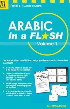 Cover image for Arabic in a Flash Kit Volume 1