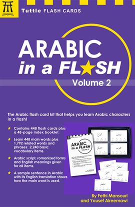 Cover image for Arabic in a Flash Volume 2