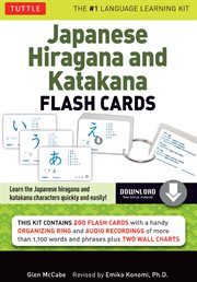 Japanese Hiragana and Katakana Flash Cards