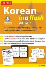Korean in A Flash
