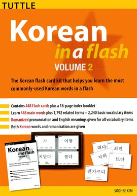 Cover image for Korean in a Flash Volume 2