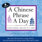 A Chinese Phrase A Day