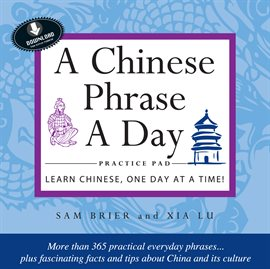 Cover image for A Chinese Phrase A Day Practice Pad