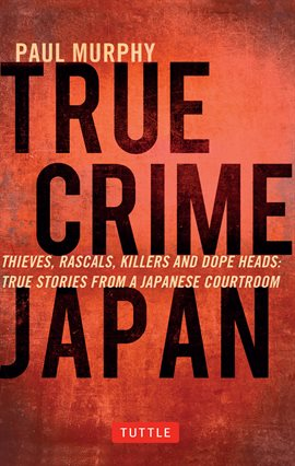 Cover image for True Crime Japan