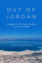 Out Of Jordan