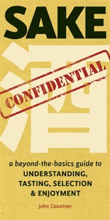 Cover image for Sake Confidential