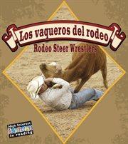 Los vaqueros del rodeo
