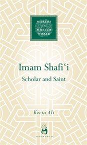 Imam Shafi''i