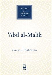 Abd Al-Malik
