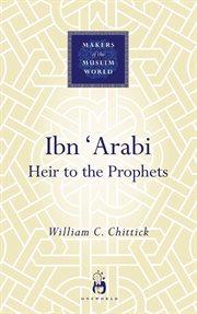 Ibn ''Arabi