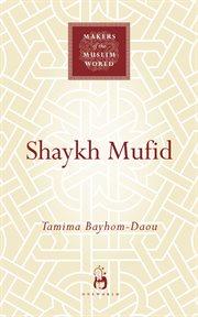 Shaykh Mufid