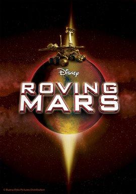 Roving Mars / Paul Newman