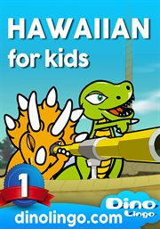 Hawaiian for kids - season 1 cover image
