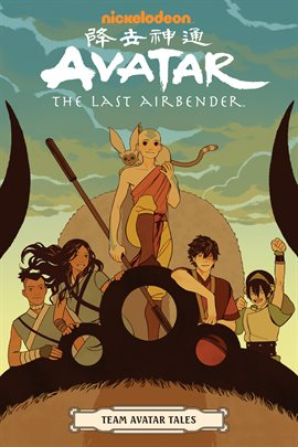 Avatar: The Last Airbender, book cover