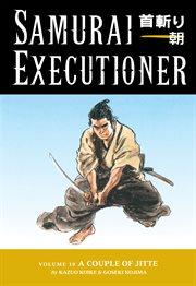 Samurai executioner. A couple of jitte Volume 10, cover image