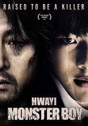 Hwayi