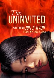 Yu gui tong zhuo = : The uninvited cover image