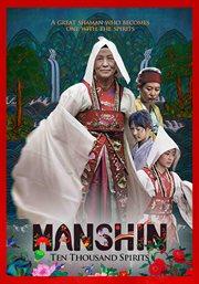 Manshin