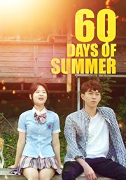 60 days of summer