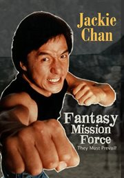 Fantasy mission force cover image