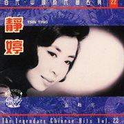 Yi Qu Nan Wang