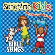 Bible songs cover image